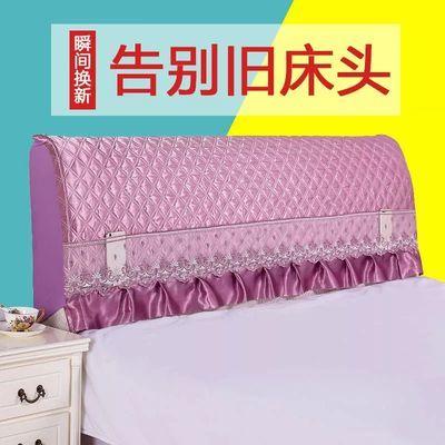全包夹棉绒布加厚床头罩床头套半包防尘罩简约现代夹棉软包保护套