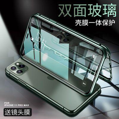 苹果11手机壳全包防摔iphone11promax新款双面玻璃保护套万磁王