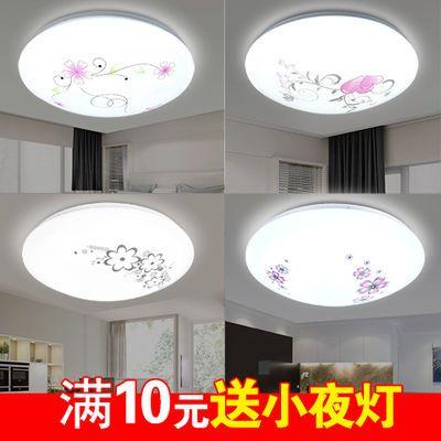 led卧室灯吸顶灯圆形现代简约客厅灯餐厅厨卫过道阳台走廊灯具