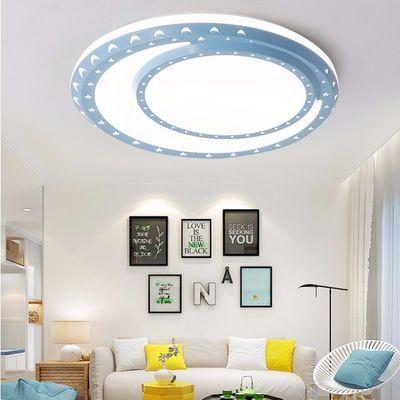 LED吸顶灯温馨卧室灯圆形可变色小客厅餐厅客房书房儿童房灯