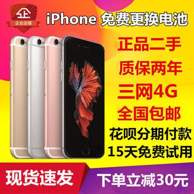 正品iphone6代二手苹果6S全网通4G6splus5.5寸联通移动电信版手机