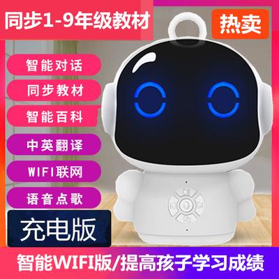 智能早教机器人儿童玩具wifi故事机胡巴语音对话陪伴教育学习机