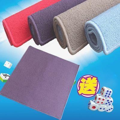 加厚大号桌面打牌消音麻将桌布手搓桌垫垫子打扑克麻将毛毯毯子