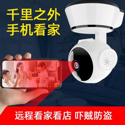 360度旋转无线监控摄像头网络监控器手机远程wifi高清夜视摄像头