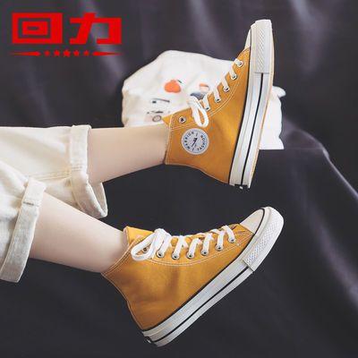 回力高帮帆布鞋女2020新款潮鞋学生加绒棉鞋女冬季韩版百搭潮女鞋