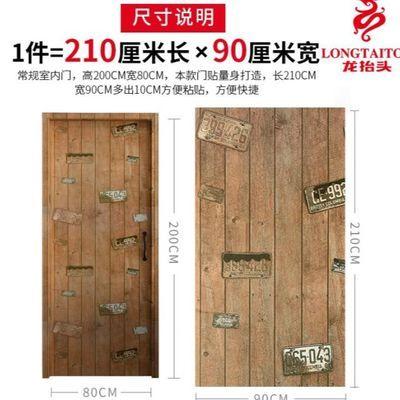 门贴纸防水木门工业风创意翻新自粘墙面装饰贴温馨卧室玻璃家具贴主图