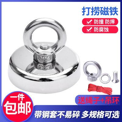 强力磁铁强磁吸铁器强力铷钕铁硼磁铁吸盘挂钩超强吸铁石打捞磁铁