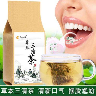 【 买2送1】草本三清茶清新口气亲近你我男女通用组合茶4g/40包