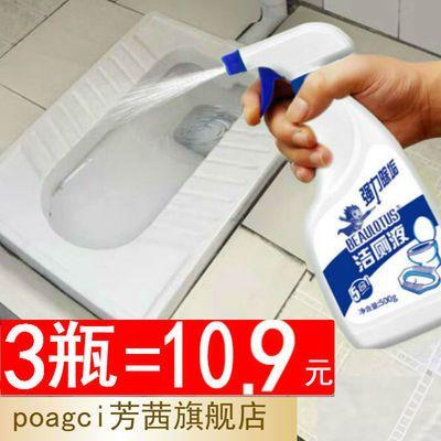 【拍2发3瓶】洁厕灵洁厕液马桶清洁剂洗厕所除臭瓷砖清洁剂洁瓷宝主图