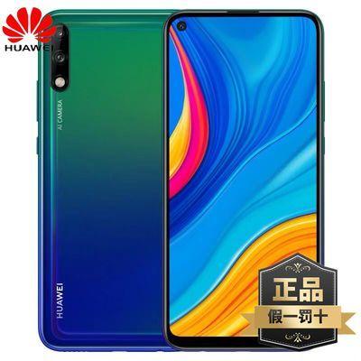2019新款官方正品 HUAWEI 华为 畅享10 4800万超清夜景手机华为10