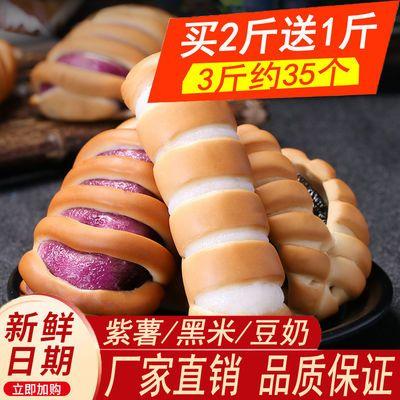 【买2斤送1斤】夹心面包早餐手撕食品糕点点心整箱批发零食多规格