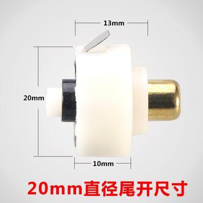 强光手电筒尾部15、20mm大小套件自锁开关按扭DIY改装配件