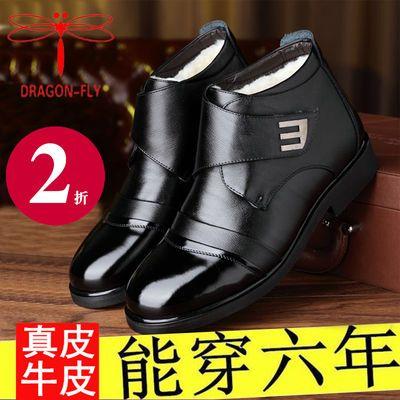 【真皮】正品蜻蜓牌男士真皮皮鞋男冬季加绒保暖高帮棉鞋商务休闲