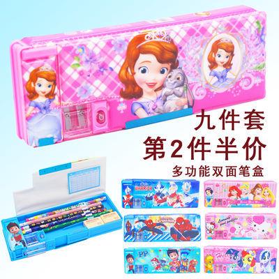 小学生文具盒韩版可爱男生女孩儿童幼儿园铅笔盒大容量笔袋笔盒