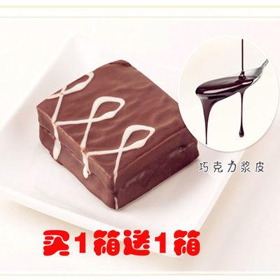 (买一箱送一箱)巧克力蛋糕阳光西点早餐面包零食糕点