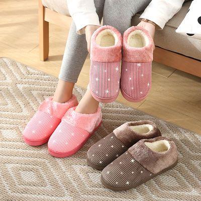 品彩包跟仿布标冬季线条保暖防滑室内家居拖鞋