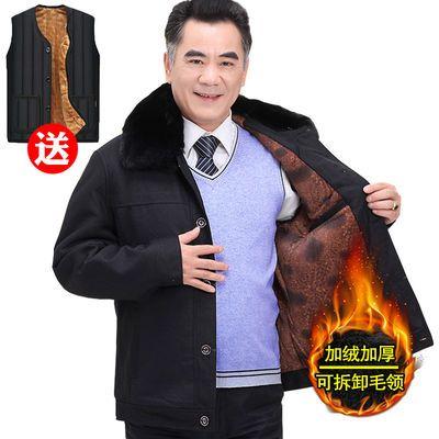 中老年男装外套秋冬加绒加厚中年男士棉衣爸爸装毛领夹克老人棉袄