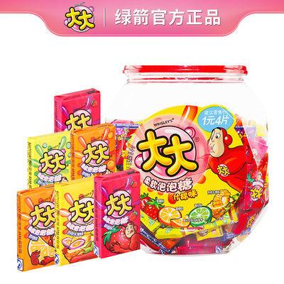 箭牌大大罐装150片泡泡糖什锦口糖儿童零食休闲零食分享小吃批发