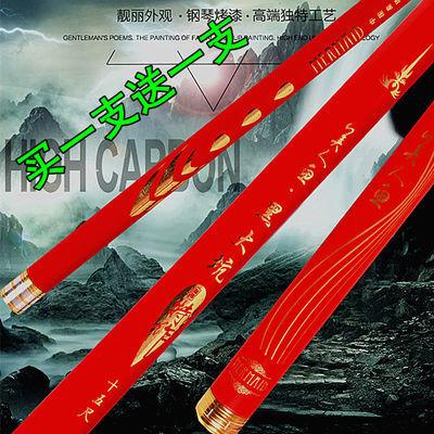 美人鱼黑大坑钓鱼竿超轻超硬28调碳素长节手竿鲤竿3.6-7.2米