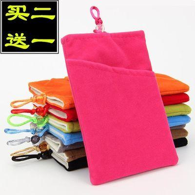 手机布套子通用棉绒机布袋55寸6寸绒布袋子保护套移动硬盘便携