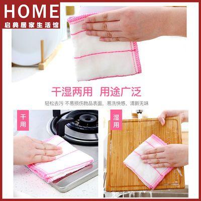 5030条加厚不沾油厨房清洁洗碗布吸水强百洁布洗碗巾抹布海绵擦