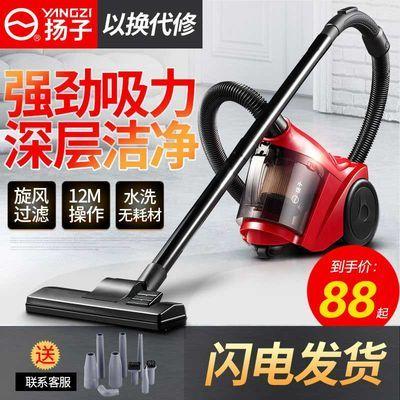 扬子吸尘器家用小型大功率手持吸成器迷你静音强力地毯除螨吸尘机