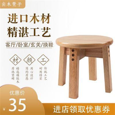 促销实木加固圆矮凳免安装家用凳子换鞋凳小木凳儿童沙发茶几板凳