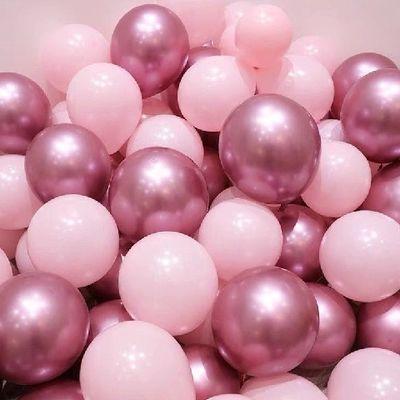 加大加厚马卡龙网红儿童生日装饰结婚庆婚礼婚房气球批发布置用品