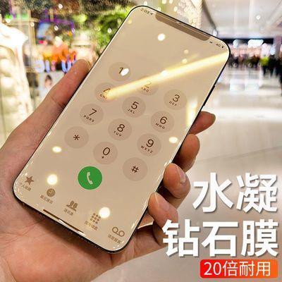 vivox21水凝膜x9sx23钢化膜y85y97y67y79x20手机nex贴膜pl