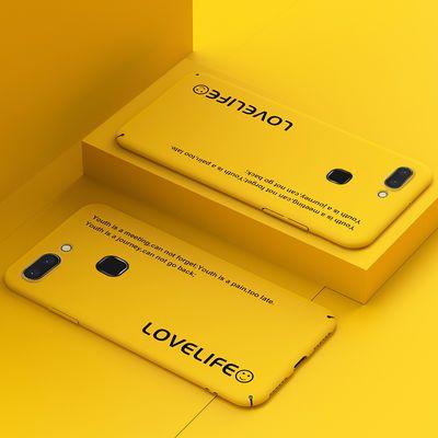 vivox20手机壳男女网红全包防摔硬壳x20plus新款个性磨砂可爱超薄