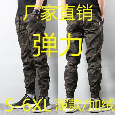 2019夏季潮牌余文乐迷彩裤男休闲长裤束脚裤工装裤大码宽松小脚裤