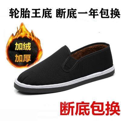 加绒保暖老北京布鞋男秋冬季透气黑布鞋手工休闲鞋一脚蹬传统布鞋