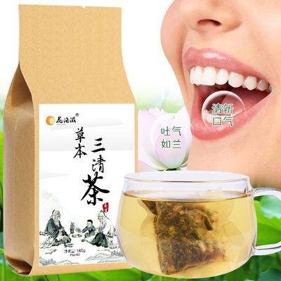 【买2送1】草本三清茶清新口气 让你我更亲近薄荷叶组合茶4g/40包