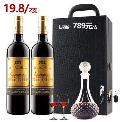 过节送礼法国进口整箱红酒赤霞珠干红葡萄酒酒具礼盒装多规格可选