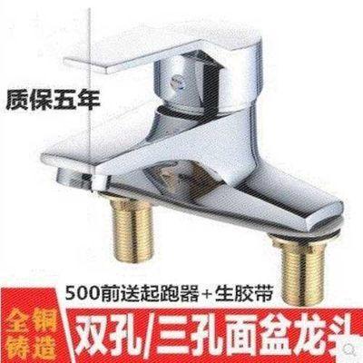 洗脸盆配件不锈钢水龙头冷热浴室手厕所电菜池开关自来两孔双用钥