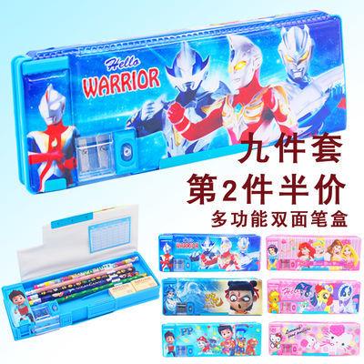 小学生文具盒多功能铅笔盒男女孩儿童幼儿园卡通文具盒大容量笔盒