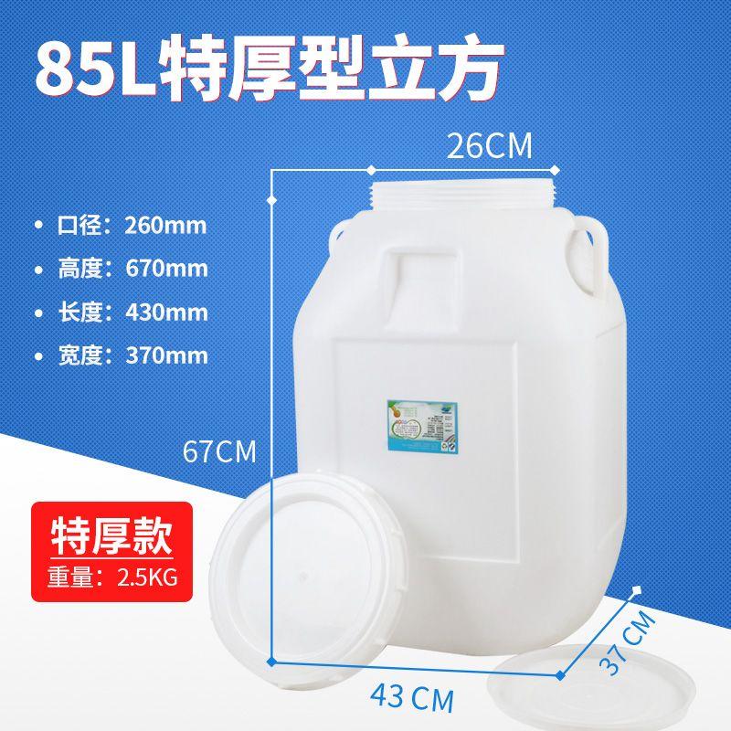 https://t00img.yangkeduo.com/goods/images/2019-11-04/e12a6352-c737-4e2d-9c84-66c3a510b041.jpg