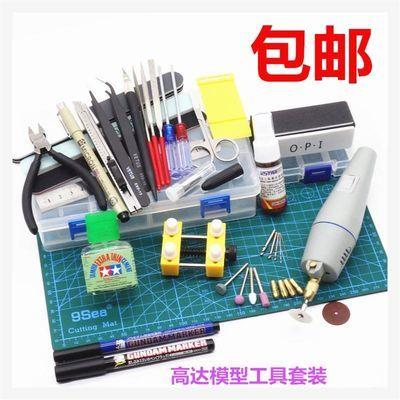 套装建筑模型制作工具组装套餐剪钳入门镊子手模勾线笔全套打磨器
