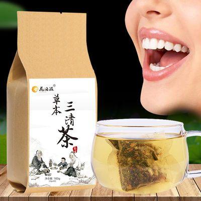 【 买2送1】草本三清茶清新口气亲近你我薄荷叶组合袋泡茶4g/40包