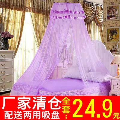 免安装吊式圆顶吊顶蚊帐家用1.2/1.5/1.8m米床圆形吊帐公主淑女