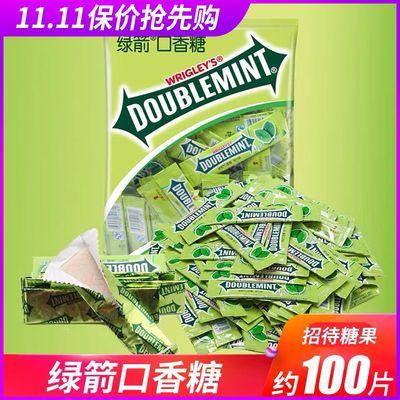【绿箭】100片袋装口香糖薄荷味休闲零食批发接吻糖果随身分享装