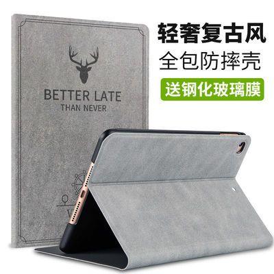 2019新款ipadmini5保护套air苹果ipad2/3/4/5/6平板10.2pro9.7寸【3月14日发完】