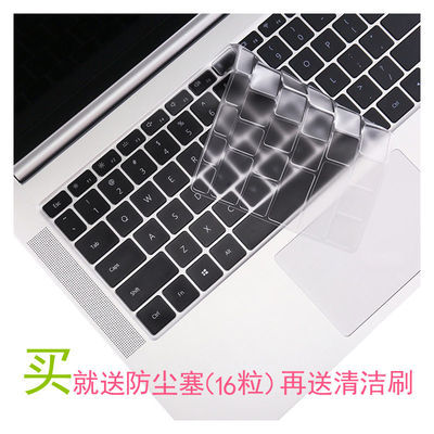 300e5k三星笔记本键盘膜350xaa电脑35x0aa玄龙骑士15.6寸550XAA贴