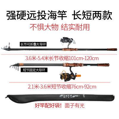日本进口碳素鱼竿海竿超硬远投竿海钓竿钓鱼竿海杆抛竿渔具套装
