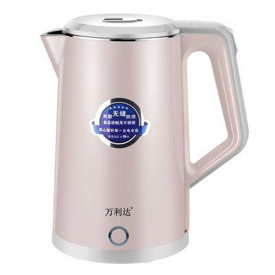 万利达电热水壶烧水壶不锈钢电水壶保温家用开水壶大容量自动断电