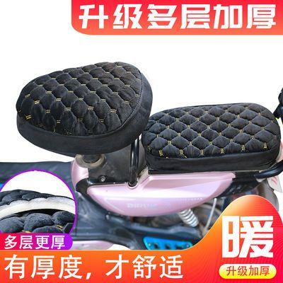 电动车座套加绒加厚电瓶车自行车秋冬季保暖坐垫子套舒适柔软通用