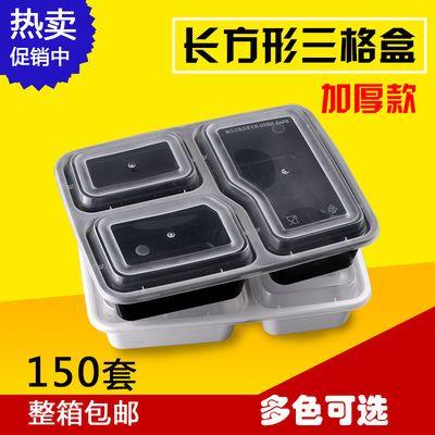 拼淘一次性打包快餐盒1000ml长方形圆形两二三格黑色外卖便当饭盒