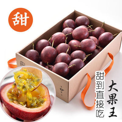 送【开果器+泡沫箱】广西百香果大果5斤3/2/1斤现摘新鲜水果12个