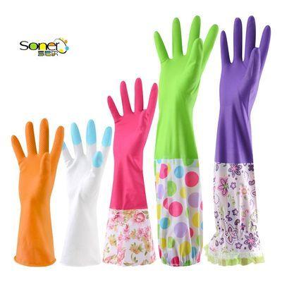 加绒洗碗手套女厨房家务防水冬季保暖清洁橡胶皮乳胶厚洗衣服神器
