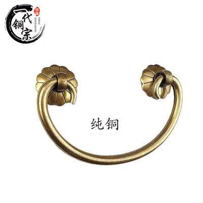 中式仿古牛角纯铜把手抽屉简约实心书台元宝铜拉手红木家具铜配件